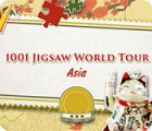 1001 Jigsaw World Tour: Asia 游戏