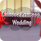 Chinese Princess Wedding 游戏