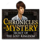 Chronicles of Mystery: Secret of the Lost Kingdom 游戏