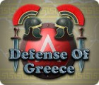 Defense of Greece 游戏