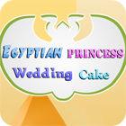 Egyptian Princess Wedding Cake 游戏