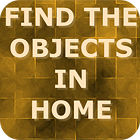 Find The Objects In Home 游戏