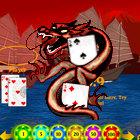Japanese Baccarat 游戏