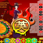 Japanese Roulette 游戏