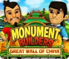 Monument Builders: Great Wall of China 游戏
