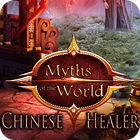 Myths of the World: Chinese Healer Collector's Edition 游戏