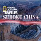 NatGeo Traveler's Sudoku: China 游戏
