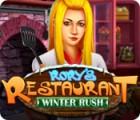 Rory's Restaurant: Winter Rush 游戏