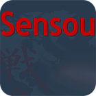 Sensou 游戏