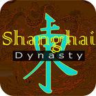 Shanghai Dynasty 游戏